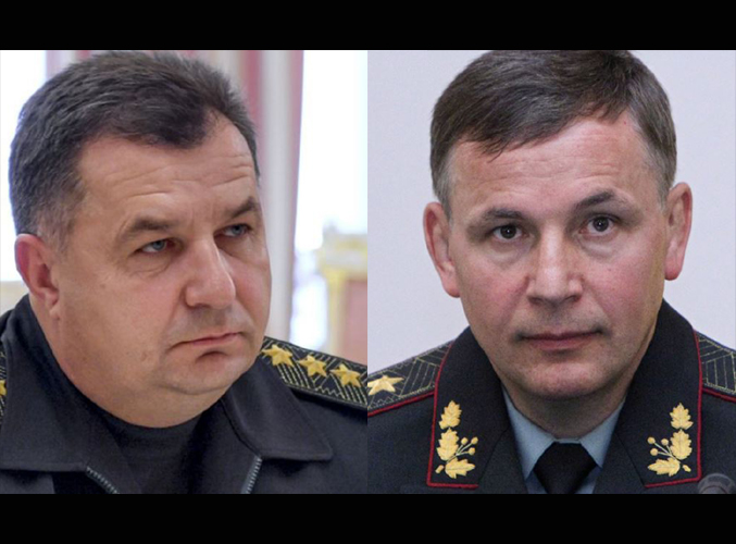 What is the reason for defeat of Ukrainian Army?