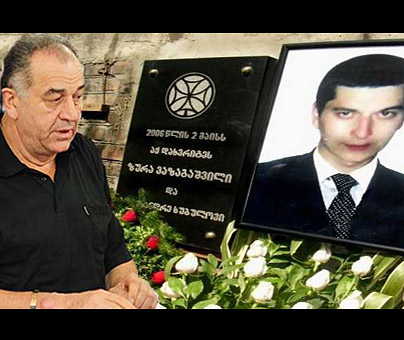 Liquidation - Yuri Vazagashvili was defiantly blown up at  the cemetery of his son