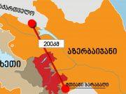 The west tries with usual scheme to derive benefit from Armenia-Azerbaijan war