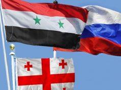 დროშა (საქართველო-სირია-რუსეთი)