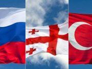 დროშა (საქართველო, რუსეთი, თურქეთი)