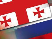 დროშა (საქართველო, რუსეთი)