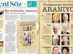 ტერორისტების სია