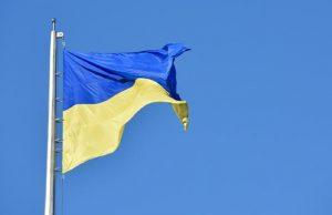 უკრაინის დროშა