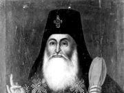 აღმოსავლეთ საქართველოს კათალიკოს-პატრიარქი ანტონ I (ერისკაცობაში ტეიმურაზ იერეს ძე ბაგრატიონი)