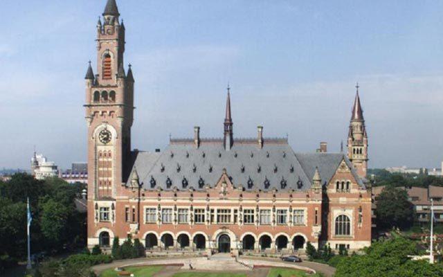 ლონდონის საერთაშორისო საარბიტრაჟო სასამართლო