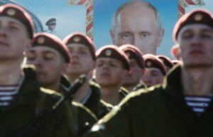 რუსეთის ჯარი