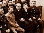კლიმენტ ვოროშილვი, სტალინი, ვიაჩესლავ მოლოტოვი, მიხეილ კალინინი და მიხეილ ტუხაჩევსკი, 1936 წ
