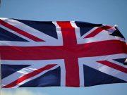 ბრიტანეთის დროშა
