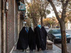 მუსლიმი ქალები