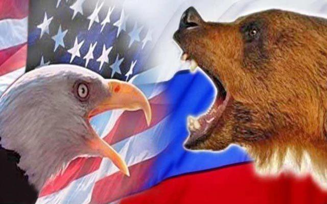 ამერიკა რუსეთი