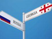 რუსეთი-საქართველო