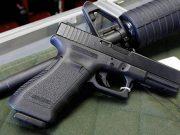 იარაღი
