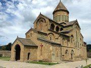 ეკლესია