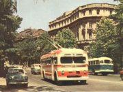 თბილისი, 1970-იანი წლები