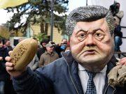 პოროშენკო