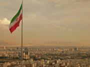 ირანი