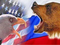 ამერიკა-რუსეთი