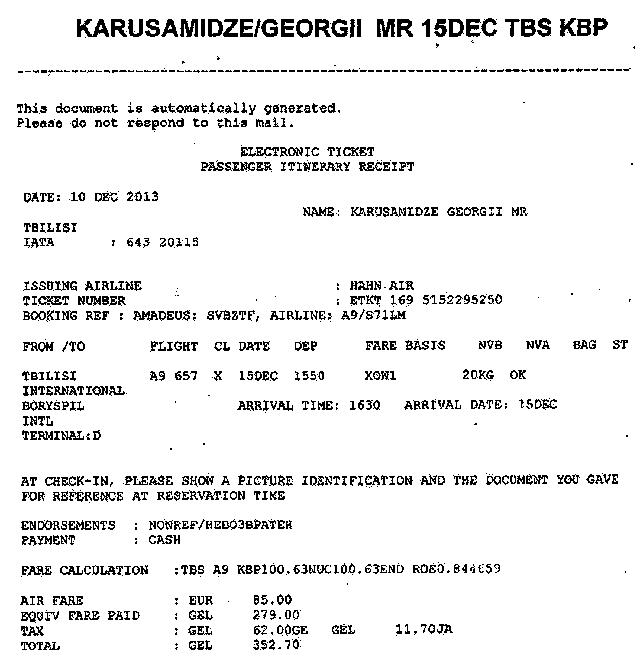 გიორგი ქარუსამიძის სახელზე გამოწერილი ავიაბილეთი, რომლითაც კობა ნერგაძე კიევში ჩავიდა 2013 წლის 13 დეკემბერს