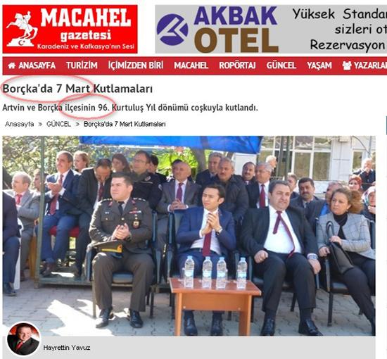 """ამა წლის 7 მარტს """"ისტორიულ მეგობარ"""" თურქეთში პომპეზურად აღნიშნეს """"ქართველი ოკიპანტებისგან"""" ართვინის გათავისუფლების 97-ე წლისთავი"""