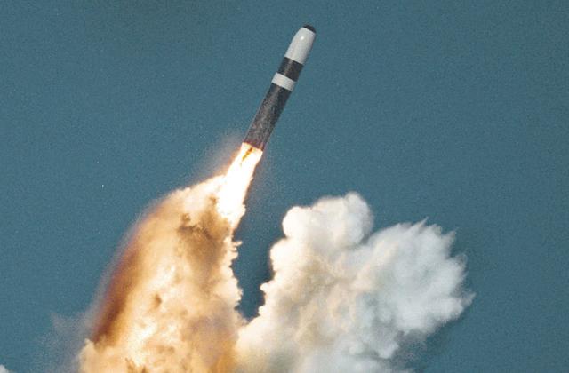 """აშშ, """"UCM-133 Trident II"""""""