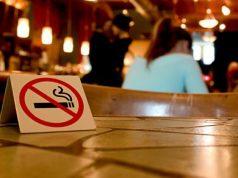 მოწევის აკრძალვა