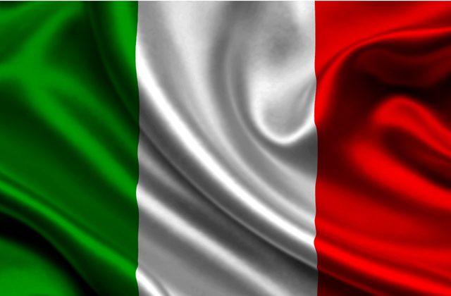 იტალიური ამბოხი