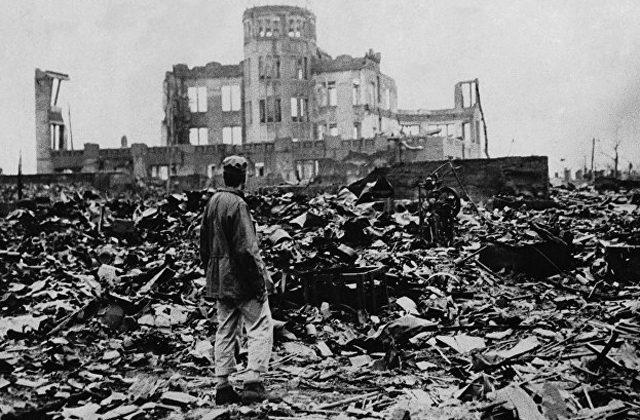 ჰიროსიმა 1945 წლის აგვისტოში