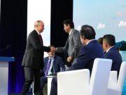 """იაპონიას უნდა, რუსეთ-ჩინეთის """"უდოლარო"""" ცენტრს შეუერთდეს"""