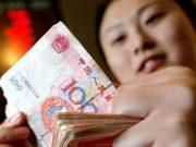 ჩინეთში მოსახლეობას გადასახადებს უმცირებენ
