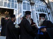 თურქეთის მართლმადიდებელმა ეკლესიამ კონსტანტინოპოლის საპატრიარქოს სასამართლოში უჩივლა
