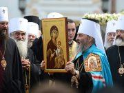 მოსკოვის საპატრიარქო თავის მღვდელმსახურებს თურქეთში მიავლენს