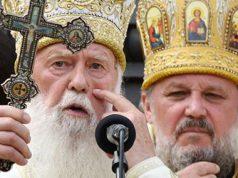 ფილარეტსა და მაკარის უარი ათქმევინეს ავტოკეფალიური ეკლესიის ხელმძღვანელობაზე