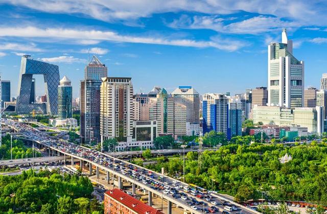პეკინი, ჩინეთი