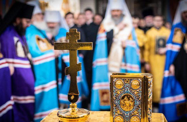 45 ვინიცელი მღვდელმსახური კვლავ დაუბრუნდა უკრაინის კანონიკურ ეკლესიას