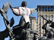 ბუნტი თავისუფლების წინააღმდეგ: რატომ სურთ კიევში, ემსახურონ კონსტანტინოპოლს