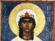 წმინდა დიდმოწამე ბარბარე