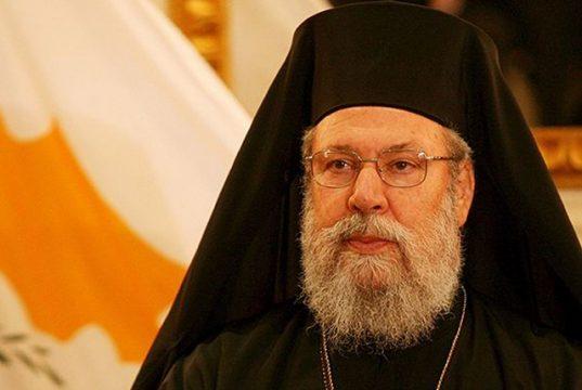 კვიპროსის არქიეპისკოპოსმა უარი თქვა უკრაინის ახალი ეკლესიის მეთაურის მიღებაზე