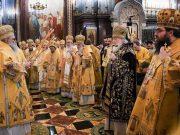 უკრაინული სცენარი ანტიოქიის ეკლესიისთვის?