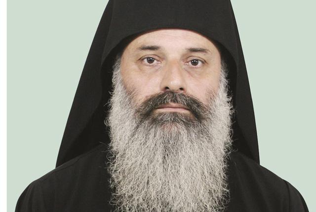 ეპისკოპოსი დოსითეოსი