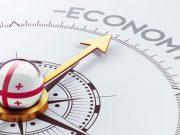 მოსაზრებები საქართველოს ეკონომიკურ განვითარებაზე