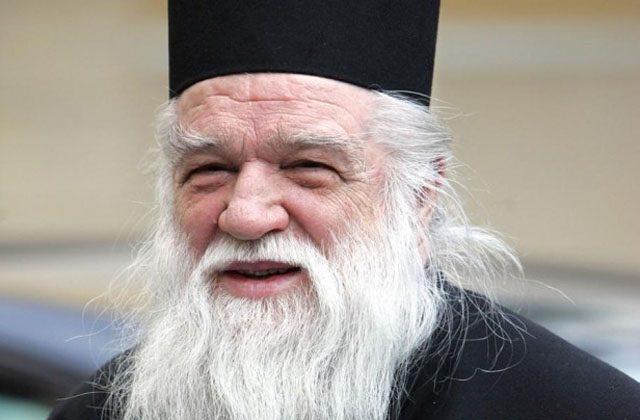 გარყვნილები საბერძნეთის სასამართლოს თავზე დაასხდნენ