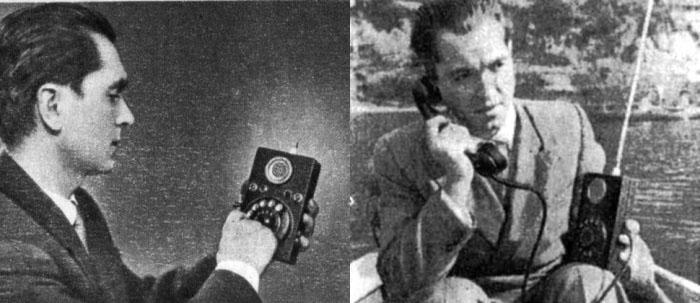 მობილური ტელეფონი