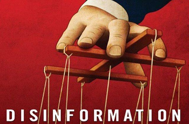 აშშ-ის ინოვაციები ინფორმაციული ომის სფეროში
