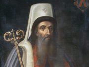 კიევის მიტროპოლიტი იოსაფი
