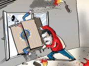 მადურომ კომპანია PDVSA-ს ოფისის მოსკოვში გადატანის განკარგულება გასცა