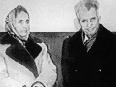 ნიკოლაე ჩაუშესკო და მისი ცოლი სიკვდილით დასჯამდე ცოტა ხნით ადრე