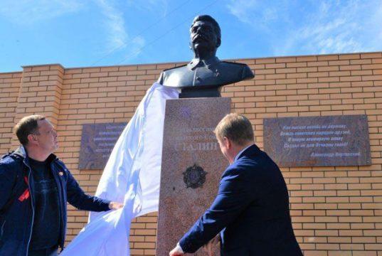 რუსეთში სტალინის კიდევ ერთი ძეგლი გაიხსნა