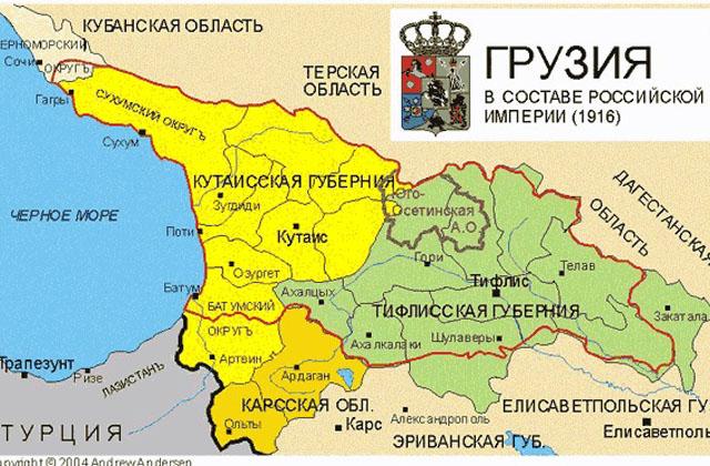 საქართველო რუსეთის იმპერიის შემადგენლობაში. 1916 წელი.