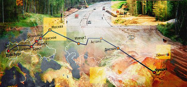 """ახალი """"აბრეშუმის გზა"""" მილიარდობით ინვესტიციასა და არსებით გეოპოლიტიკურ უპირატესობას მოუტანს რუსეთს"""